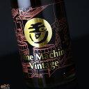 玉川 自然仕込 Time Machine Vintage(タ...