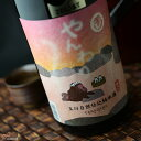 玉川 自然仕込 山廃純米酒 やんわり 1800ml 木下酒造 日本酒 地酒 京都府