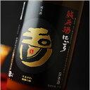 玉川 純米にごり(速醸) 720ml 木下酒造 日本酒 地酒 京都府