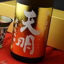 天明 純米大吟醸 夢の香40 720ml