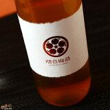 曙色梅酒 akebono color 白ラベル 720ml