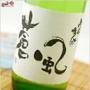 雨後晴水 純米大吟醸 蒼風(そうふう)【要冷蔵】 1800ml