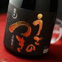 雨後の月 超特選 真粋大吟醸 火入れ 720ml 相原酒造 日本酒 地酒 広島県