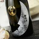 雨後の月 大吟醸 月光 720ml 相原酒造 日本酒 地酒 ...