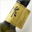作 IMPRESSION(インプレッション)-H 純米原酒 720ml 清水清三郎商店 日本酒 地酒 三重県