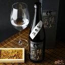 【箱入】作 陽山一滴水(ようざんいってきすい) 大吟醸 1800ml (12月4日以降より出荷予定) 敬老の日 ギフト 日本酒