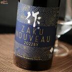 作 新酒 純米大吟醸 720ml