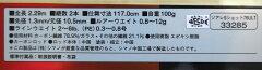 【40%OFF】シマノ(SHIMANO)ライトゲームロッドソアレソルティショット706ULT