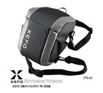 【50%OFF】シマノ(SHIMANO)XEFO3WAYバッグXTPC-255M