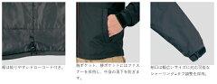 がまかつ(gamakatsu)防寒具フィールドウォームジャケットGM-3448
