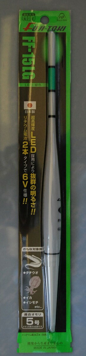 フィッシング, ウキ (Fuji-Toki) FF-15LG