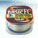 サンライン(SUNLINE) フロロカーボン ベーシックFC (8〜10LB)