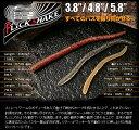 ジャッカル(JACKALL) ワーム フリックシェイク 5.8インチ (7本入) コーラレッドフレーク