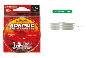 東亜ストリング(TOA)  ハリス アパッチ フロロカーボンハリス 50m 0.6号〜3号