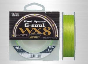 YGK 능률적 아미 PE 라인 G-soul WX8 1.5 호 150m