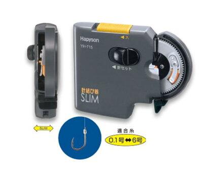 ハピソン(Hapyson)  乾電池式薄型針結び器 SLIM YH-715P(単4電池2個用) fs04gm