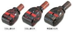 谷山商事(TANIYAMA)釣武者キャメックスオリジナル石突