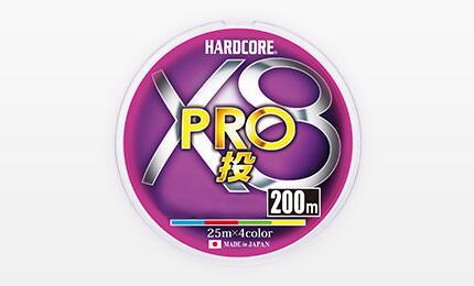 フィッシング, ライン (DUEL) H3912 HARDCORE X8 PRO 200m 1.5