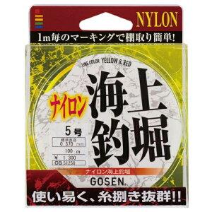 【40%OFF】ゴーセン(GOSEN)  ナイロンライン ナイロン海上釣堀 50m 8号〜10号  (海上釣堀)