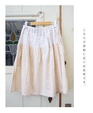 柔らか色スカート