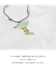 マーブル色の小鳥さんネックレス