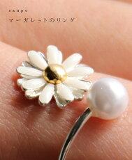 【再入荷♪10月23日12時&22時より】「sanpo」マーガレットのリング/指輪