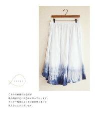 藍染グラデーションのスカート