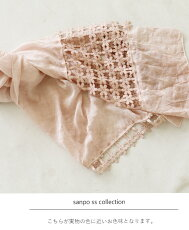 (ピンク)「sanpo」柔らかグラデ—ションの花ストール