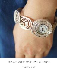 世界にひとつだけのデザイナーズ時計