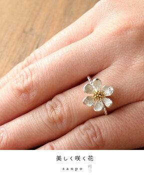 美しく咲く花。指輪/リング