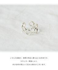 ふと目を惹く洗礼されたリング指輪