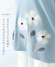 モフモフ花がたまらなく可愛い見るだけでほっこり笑顔に
