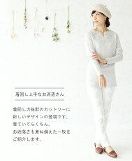 【3/27】3@3