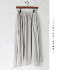 手に取りやすく、着回し力抜群ふわっとスカート