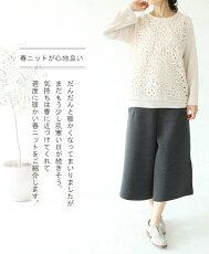 【3/21】3@3