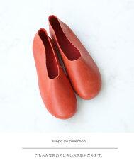 """""""コーデの差し色に取り入れたい柔らかな履き心地革靴"""""""