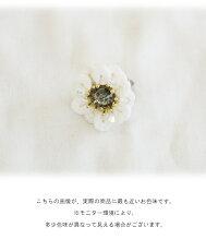 煌めくクリスタルの花リング指輪