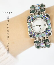 煌びやかなグリーンの世界時計