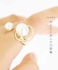 やさしい美しさのパールの指輪