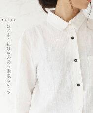 ほどよく抜け感のある素敵なシャツ