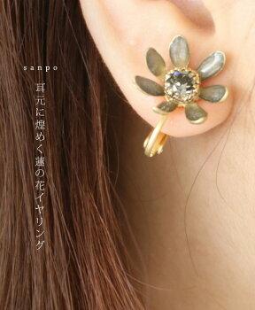 耳元に煌めく蓮の花イヤリング