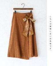 つぶつぶ刺繍のリボンロングスカート