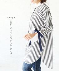 袖にきゅっとリボンを結んでストライプシャツワンピース