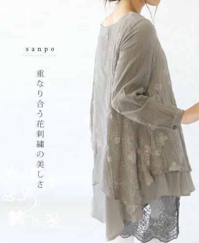 重なり合う花刺繍の美しさチュニック/トップス(メール便不可)