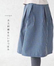 水玉刺繍を注いだつぼみふんわりスカート