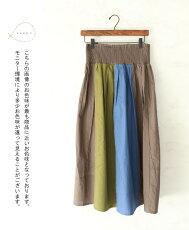 素敵な配色の虜2WAYスカート