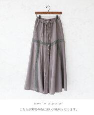 糸が紡ぐこだわり思い刺繍×レースワイドパツ