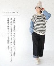 【3/3】3@3【5/14】3@1【10/18】♪2