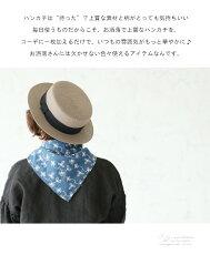 【4/6】14@1【4/30】@