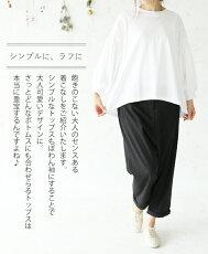 【4/1】3@3
